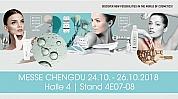 Chengdu Trade Fairs 2018